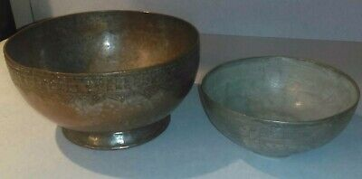 (2) Antique Arabic Islamic Persian Qajar Asian Copper Tinned Footed Bowl Vintage