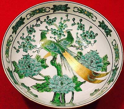 "GOLD IMARI Hand Painted Gold Green Peacock Birds Vintage Porcelain 11"" Bowl"