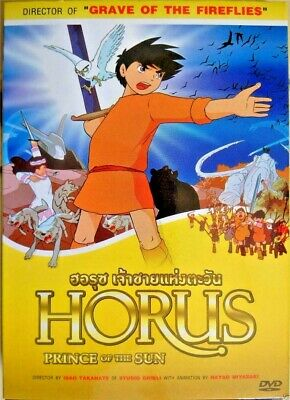 Horus, Prince of the Sun (1968) DVD R0 - Classic Japanese Animation Fantasy