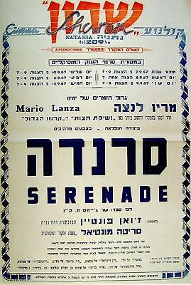 "1957 Film MOVIE Opera POSTER Israel MARIO LANZA ""SERENADE"" Hebrew SARITA MONTIEL"