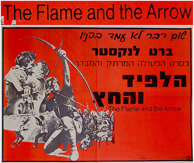"VINTAGE Israel MOVIE POSTER Film ""THE FLAME AND THE ARROW"" Burt LANCASTER Hebrew"