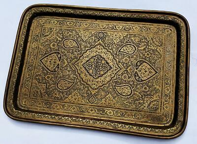 QAJAR PERSIAN Antique ENGRAVED FLORAL BRASS TRAY c1900 18 INCHES