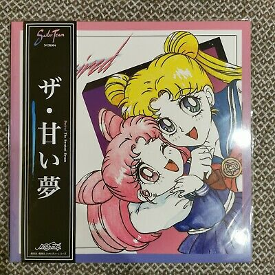 Desired - The Sweetest Dream // Vinyl LP ltd to 300 on Picture Disc vaporwave