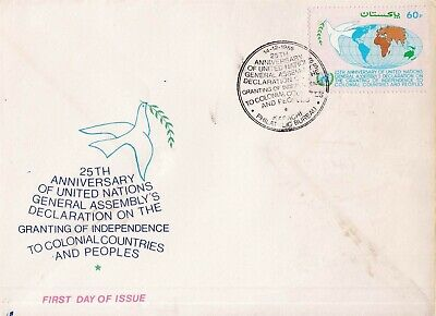 Pakistan Fdc 1985 UN General Assembly Session
