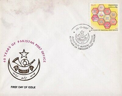Pakistan Fdc 1987 & Stamp 40 Years Of Pakistan Post Office Honey Bees Comb
