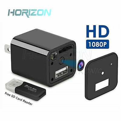 HD 1080P Hidden Camera USB Wall Charger Adapter Video Recorder Home Security