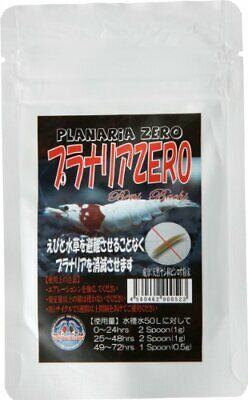 Benibachi Planaria Zero 20g Safely Removes Planaria and Hydra JAPAN