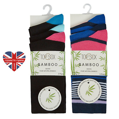Ladies Bamboo Socks, Anti Bacterial, Super Soft, Moisture Control, Silk Touch