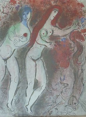 "MARC CHAGALL BIBLE ""Adam and Eve Forbidden Fruit"" HAND NUMBERED LITHOGRAPH M235"