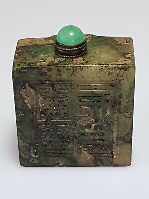 An Unusual Chinese Hardstone Square Snuff Bottle.