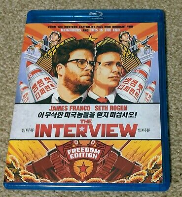 The Interview - Freedom Edition - Bluray - REGION A US IMPORT