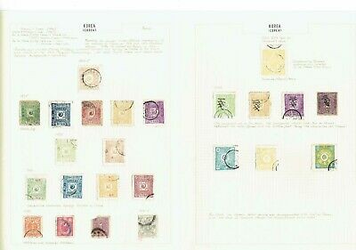 D292 Korea EARLY stamp collection hinged on 2leaves c£?