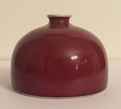 Red Chinese Water Pot