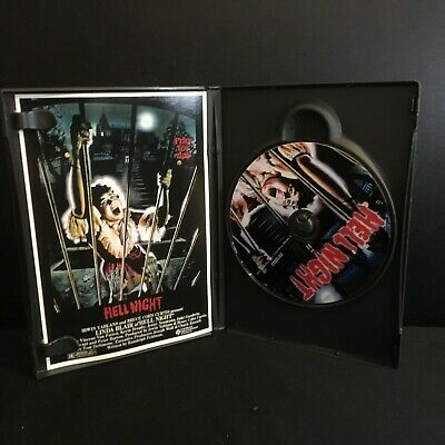 Hell Night -Anchor Bay DVD-OOP/Rare-Mint-Linda Blair-with insert