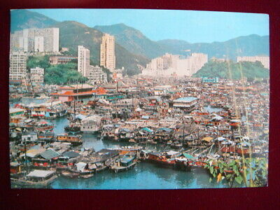British Colony China Hong Kong Island 1984 Post Card Over View Hk With 4 Stamps