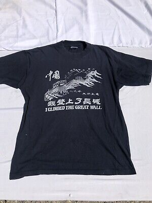 31f31d83c Vintage Great Wall of China I Climbed The Great Wall T Shirt Size Large  Tourist