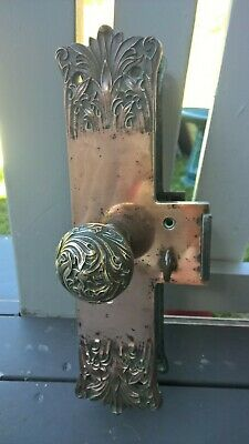 Antique Victorian Bronze Ornate French Door Knob Set Back Plate Mortise Lock