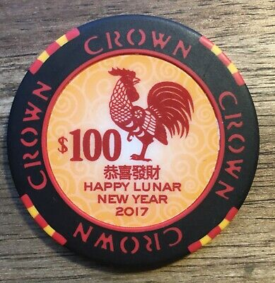 Crown Casino Melbourne $100 Happy Lunar New Year 2017 Chip Limited Collectors