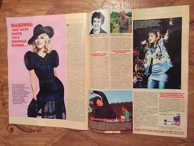 magazine with article about MADONNA   RARE