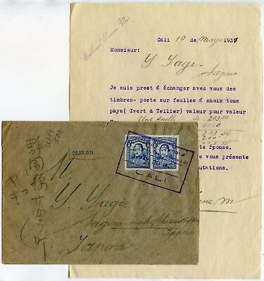COLOMBIA to JAPAN 1931 LETTER GABRIEL SAENZ SIGNED 2 x 4c