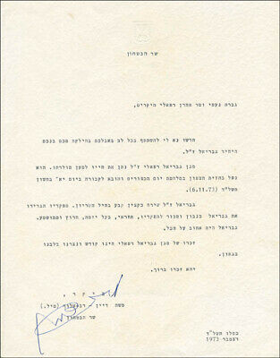 Moshe Dayan - Typed Letter Signed 06/11/1973