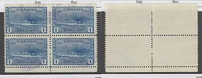 Used Canada $1 Destroyer Block of 4 #262 (Lot #15529)