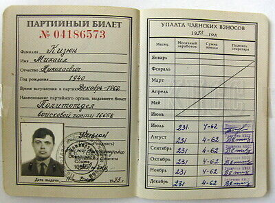 Original USSR Communist Party Membership Card, Soviet Army Officer, Laminated