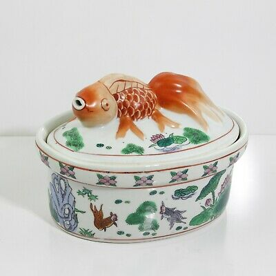 Fancy Oriental Oval Majolica Koi Pond Detail Covered Tureen Bowl With Koi Lid 9""