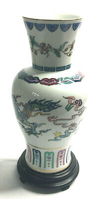 1985 Franklin Mint DANCE OF THE CELESTAL DRAGON Vase With Wooden Stand 27cm Tall
