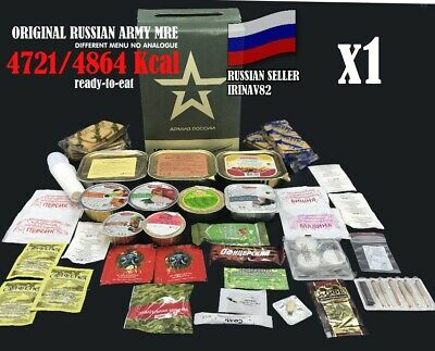 RUSSIAN ARMY DAILY Pack RATION MEAL MILITARY MRE FOOD Combat Camping Hunting