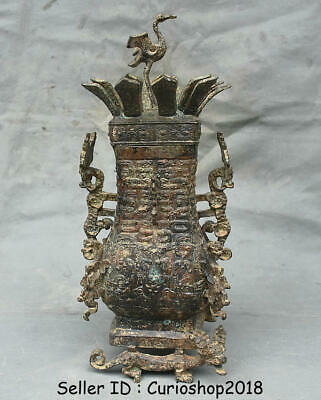 "13.2""Antique Old China Bronze Ware Dynasty Dragon Birds Lids Pot Ritual Vessels"