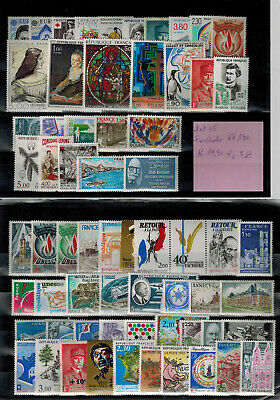 France lot (05) timbres neufs faciale +/- 130 FF € 19,90