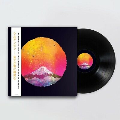 Khruangbin - Everything Smiles To You (全てが君に微笑む) / Vinyl LP limited import Japan