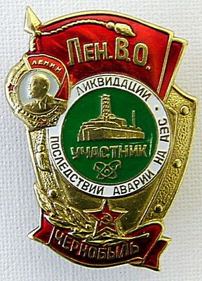 Chernobyl Disaster Liquidator USSR Leningrad Military District  Badge Lim Ed