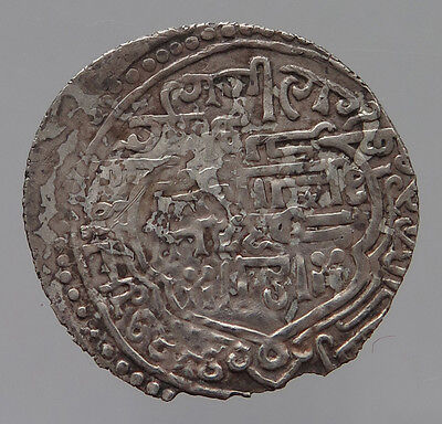 MEDIEVAL SILVER ISLAMIC COIN 23MM    #ky 283