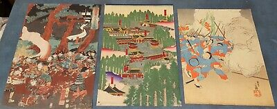 #2-Three Very Fine Old/Antique Japanese Wood Block Prints Signed Good Color!!!