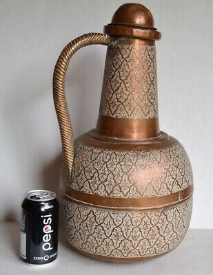 Vintage Decorative COPPER WATER VESSEL 7lbs Pitcher Ewer Middle Eastern  Jug