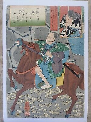 JAPANESE WOODBLOCK PRINT BY KUNIYOSHI 1850's ORIGINAL ANTIQUE SAMURAI ON HORSE