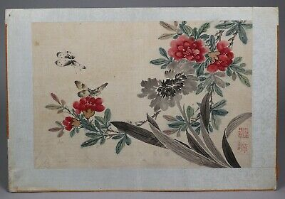 Late 19th Early 20th Century Antique Chinese Painting on Silk A