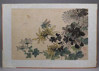 Late 19th Early 20th Century Antique Chinese Painting on Silk B