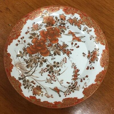 Antique Japanese Kutani Ware SIGNED Plate Dish Bowl OLD Birds Flowers Coral Gold