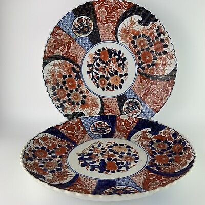 Antique Vintage Large Japanese Imari Charger Plate Dish X2