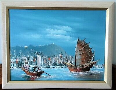 Vintage MCM Chinese Art Framed Oil On Canvas Painting ~ Chinese Harbor