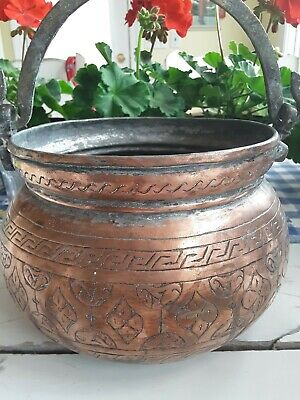 Turkish Antique Vintage Patina Copper Pot Hand Hammered - Brass Handle Boho Chic