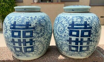 Estate Collection Chinese Antique 19th Blue and White Porcelain Ginger Jar Pair