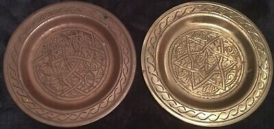 Vintage Old Persian Islamic Etched Brass Copper Small Decorative Plates