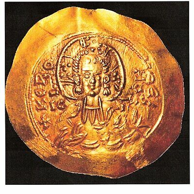 Byzantine Empire Manuel I Commenus NGC MS 5/5 3/5 AV GOLD Hyperpyron SUPERB  079
