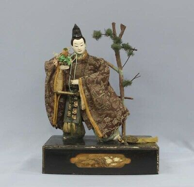 Antique Japanese Court Noble Large Doll Around 1800 Edo Period 19""