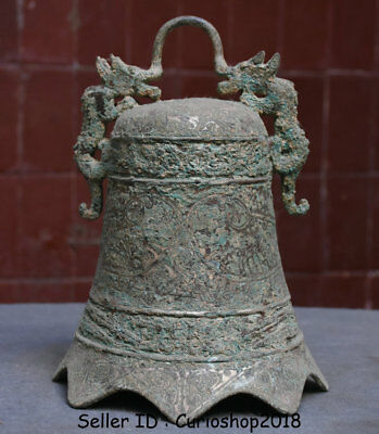"10"" Antique Old Chinese Bronze Silver Ware Dynasty Dragon Zhong Bell Wall Hang"