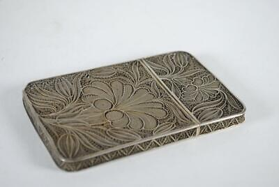 Antique Chinese Silver Filigree Fringed Card Case, 63.7g